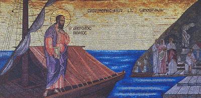 Αποτέλεσμα εικόνας για αποστολος παυλος