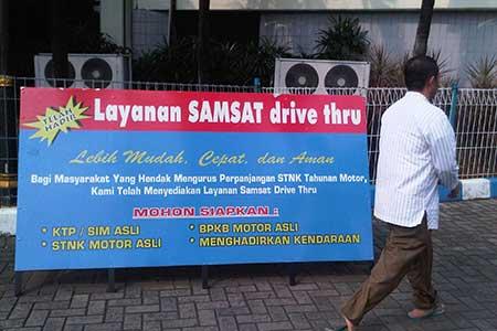Nomor Telepon Kantor Samsat Jakarta Timur