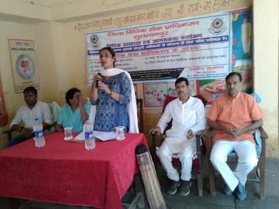 Lekhpal Strike Sultanpur Uttar Pradesh