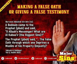 MAJOR SIN. 25.2. MAKING A FALSE OATH OR GIVING A FALSE TESTIMONY