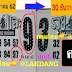 มาแล้ว...เลขเด็ดงวดนี้ 2ตัวตรงๆ หวยซองเรียงเบอร์รวยและ งวดวันที่ 30/12/62