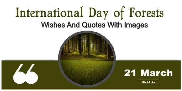International Day of Forests  Quotes In Hindi