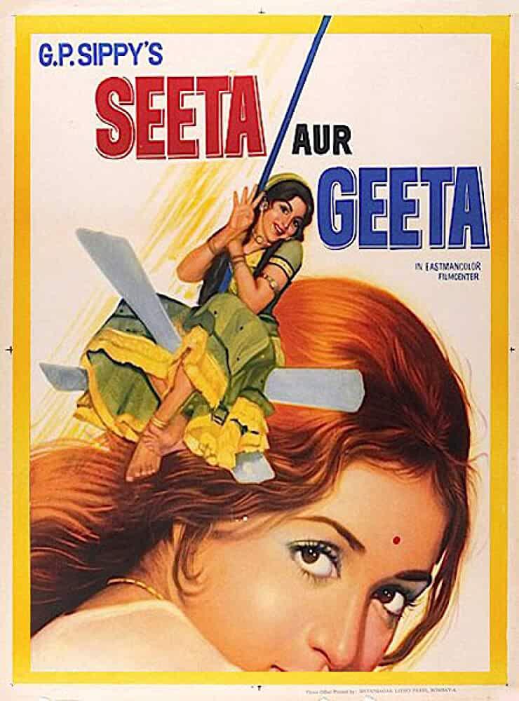 Seeta Aur Geeta 1972 Hindi 480p 400MB HDRip