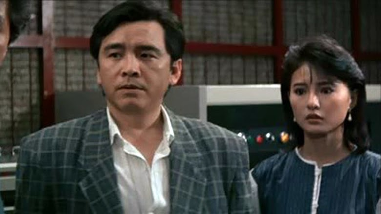 Download Iron Angels 1987 Full Movie With English Subtitles