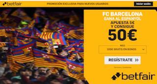 betfair supercuota liga Barcelona gana Espanyol 4 enero 2020