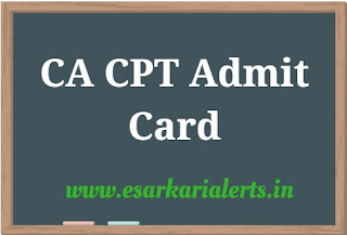 CA CPT Admit Card December 2017