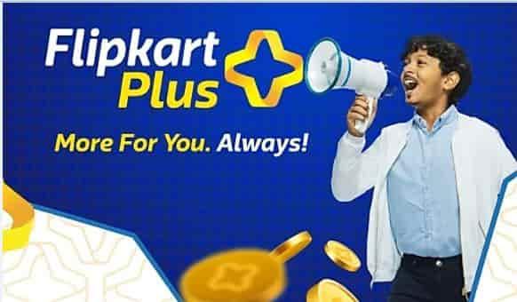 Get Free Flipkart Membership