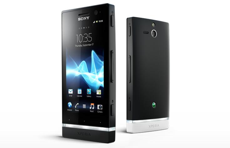 Spesifikasi Sony Xperia U ST25i