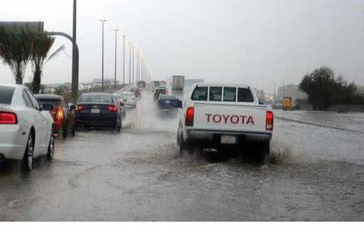 طقس المملكة هطول أمطار غزيرة وحبات برد على عدد من المناطق الاحد 17-5-2020