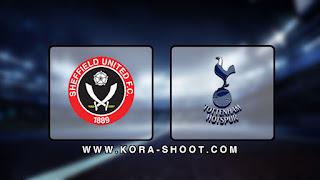 مشاهدة مباراة توتنهام وشيفيلد يونايتد بث مباشر 09-11-2019 الدوري الانجليزي