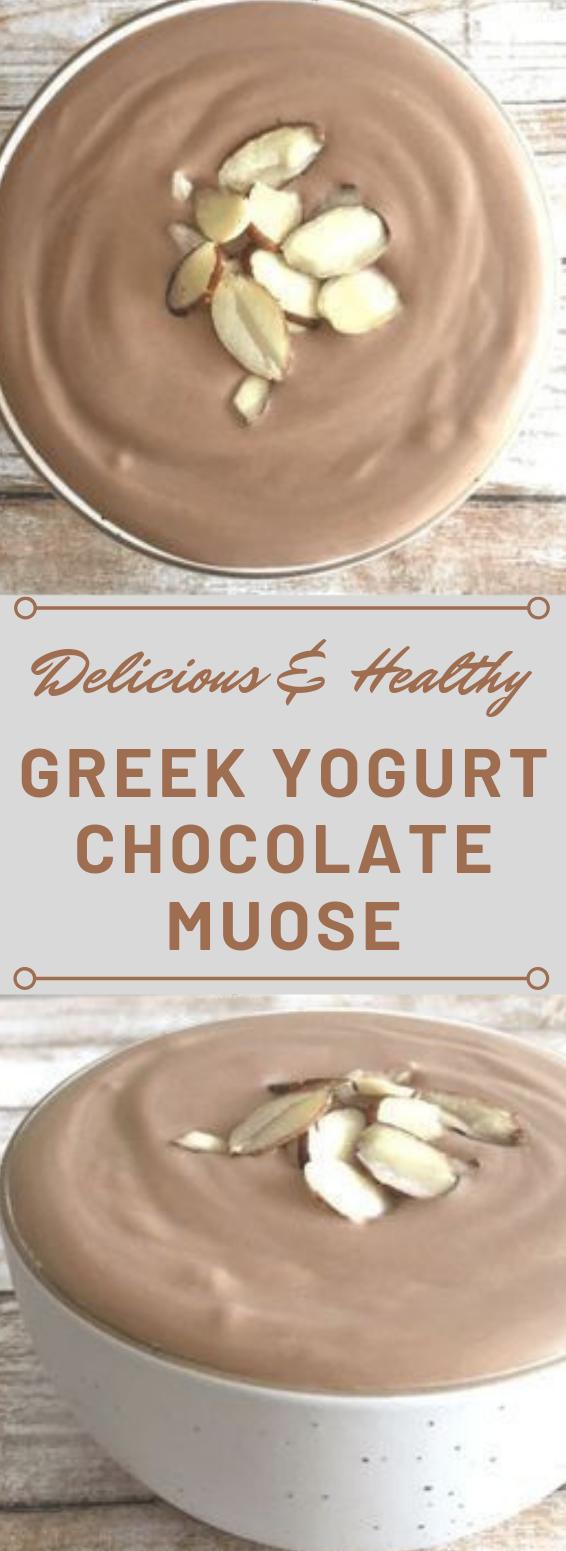 Greek Yogurt Chocolate Mousse #chocolate #diet #paleo #yogurt #keto
