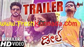DEAL Kannada Theatrical Trailer