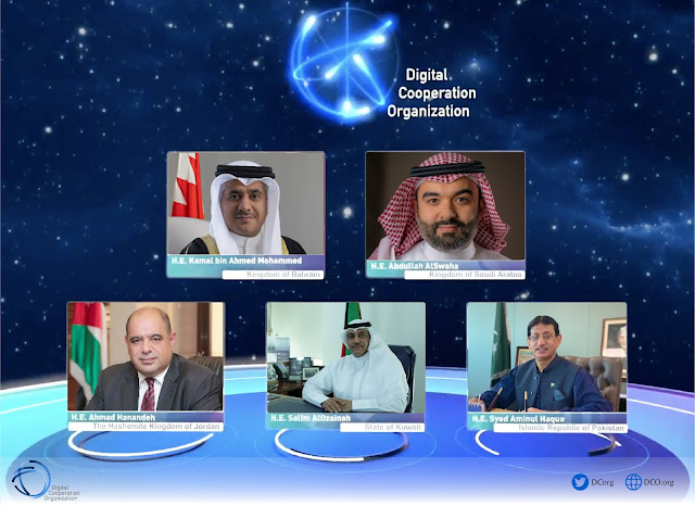 Image Attribute: Representatives of the founder countries of the Digital Cooperation Organization (DCO), during the virtual launch event in Riyadh, Saudi Arabia, on November 26, 2020. / Source: Saudi Arabia's Ministry of Communication & IT (MCIT)
