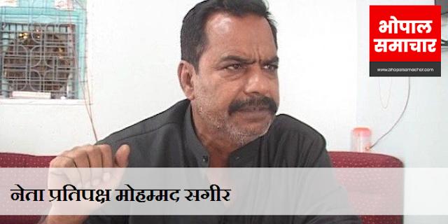 कांग्रेस नेता सगीर के भांजे ने ड्यूटी कर रहे कांस्टेबल को जड़ा थप्पड़ | BHOPAL NEWS