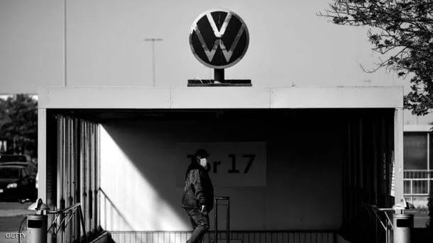 فولكسفاغن تسحب إعلان سيارة مثيرا للعنصرية
