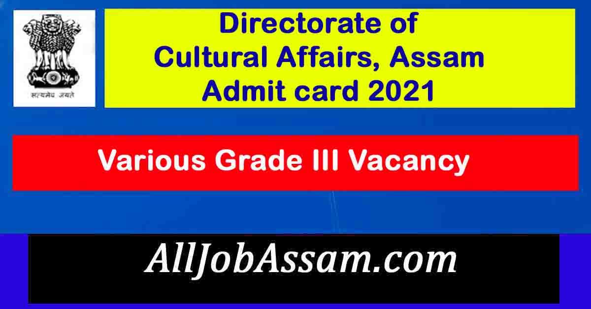 Directorate of Cultural Affairs, Assam Admit card 2021