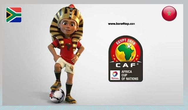 مشاهدة مباراة جنوب إفريقيا والمغرب بث مباشر بتاريخ 01-07-2019 كأس الأمم الأفريقية