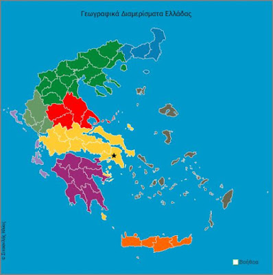 http://users.sch.gr/sitsil/images/stories/myvideos/Geo/GreeceGD.swf