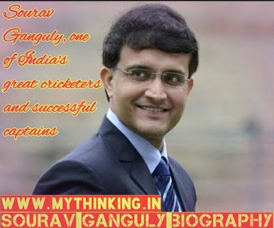 Sourav Ganguly Biography in Hindi, Sourav Ganguly career
