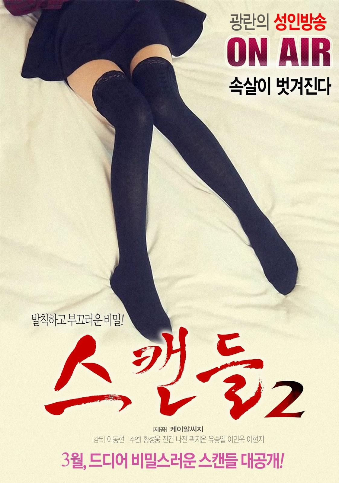 Scandal 2 Full Korea 18+ Adult Movie Online Free