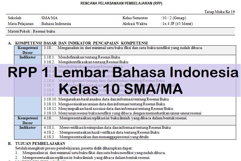Rpp 1 Lembar Bahasa Indonesia Kelas 10 Sma Ma Antapedia Com