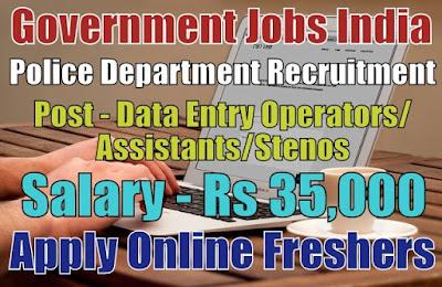 Police Department Recruitment 2019