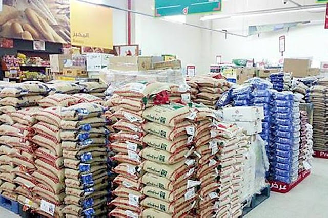 سعر طن الأرز يقفز إلى 1100 دولار