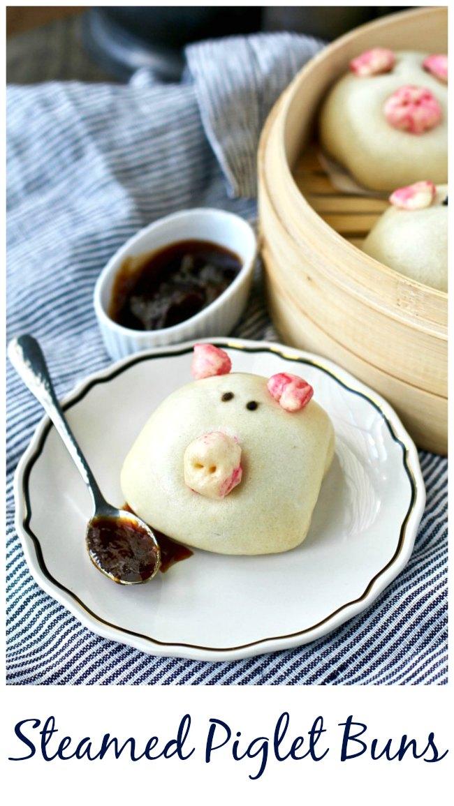 Steamed Piggy Buns #DimSum #PiggyBuns #ChineseBuns