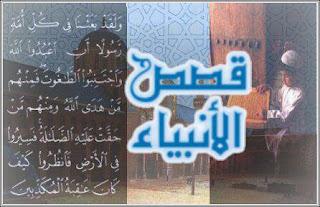 كتب دينية اسلامية للتحميل pdf
