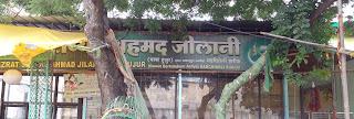Jilani Sarkar gadchiroli