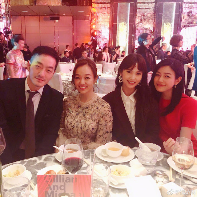 Gillian Chung wedding guest Michelle Chen