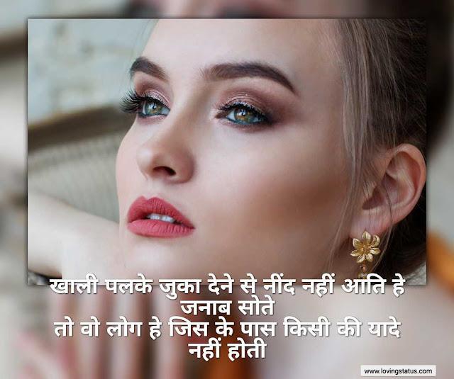 best-whatsapp-status-in-hindi