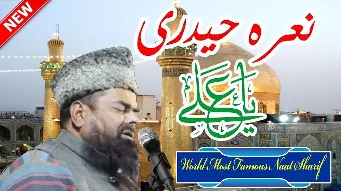 Jiske Hatho Mein Hai Zulfikar-E-Nabi - Munazir Husain Badauni Lyrics