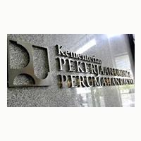 Lowongan Kerja SMA/D3/S1 di Kementerian Pekerjaan Umum dan Perumahan Rakyat Republik Indonesia