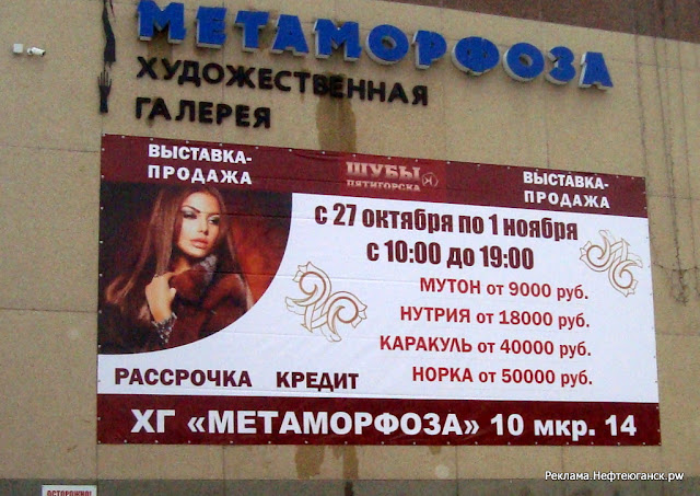 реклама.нефтеюганск.pw