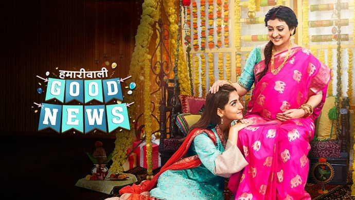 Zee tv drama serial 2020 Hamari Wali Good News star cast, story, timing, TRP rating this week, actress, actors photos