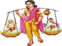 परशुराम ने श्रवण कुमार के पैर छुए : हिंदी कहानी