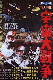 Batalla En El Espacio Exterior (1959) [Latino-Japones] [Hazroah]
