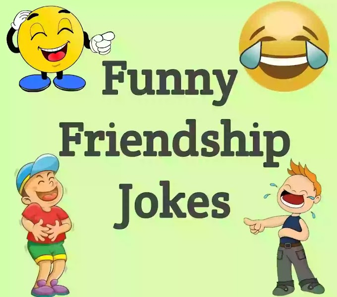 Funny Friendship Jokes with Images | Jokes Friendship in Hindi