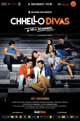 Chhello Divas 2015 Full Gujarati Movie Download