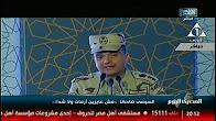 برنامج نشرة المصرى اليوم حلقة الخميس 15-12-2016