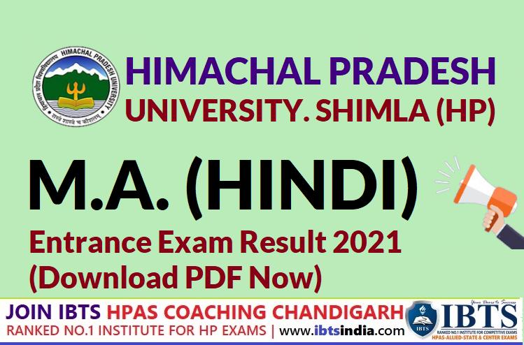 HPU Shimla M.A Hindi Entrance Exam Result 2021 (Download PDF Now)