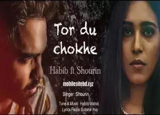 Tor Du Chokhe Habib Wahid feat Shourin Lyrics