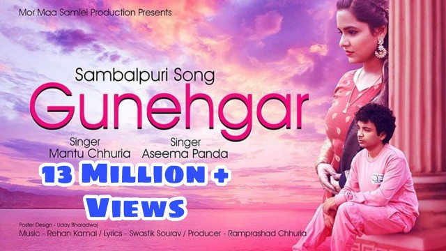 GUNEHGAR NEW SAMBALPURI SONG -MANTU CHHURIA