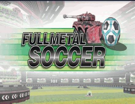 تحميل لعبة كرة الدبابات المعدنية Full Metal Soccer