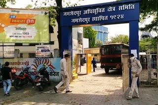 waste-compitition-jamshedpur