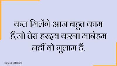 {Best} 100+ Bad Boy Attitude Status In Hindi