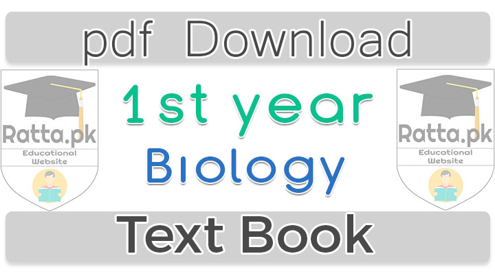 1st Year Biology Book pdf download - 11th class Biology