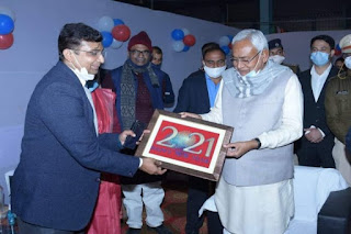 industrialist-will-get-facility-nitish