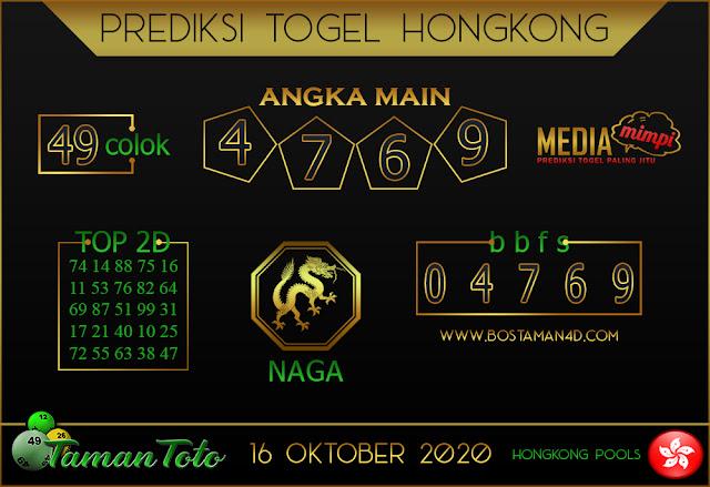 Prediksi Togel HONGKONG TAMAN TOTO 16 OKTOBER 2020